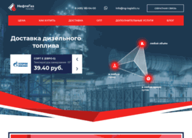 ng-logistic.ru
