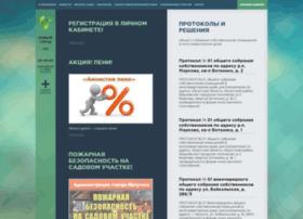 ng-ukom.ru