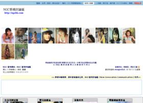 ngchk.com