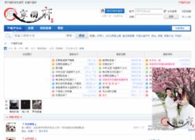 ngfu.org
