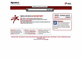 ngi-nsk.ru