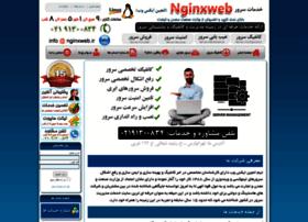 nginxweb.ir
