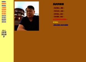 ngkwunyeung.com.hk