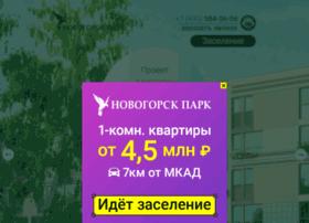 nglux.ru