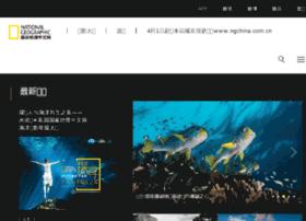 ngmchina.com.cn