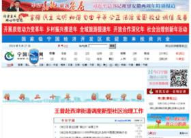 ngnews.cn