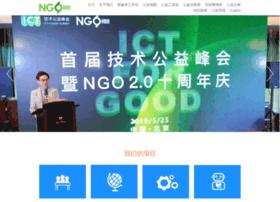ngo20.org