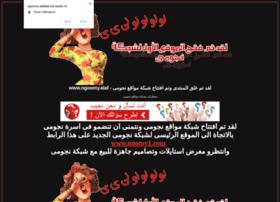 ngoomy.alafdal.net