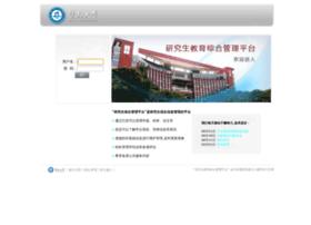 ngsis.jnu.edu.cn