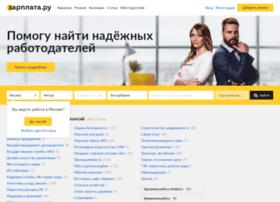 ngsrabota.ru