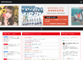 ngt48.jp
