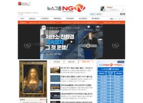 ngtv.tv