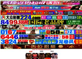 nguoihaiphong.com