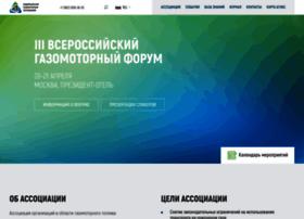 ngvrus.ru