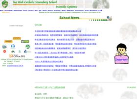 ngwahsec.edu.hk