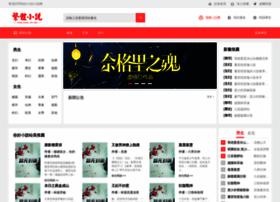 nhacrockonline.com