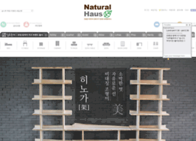 nhaus.co.kr