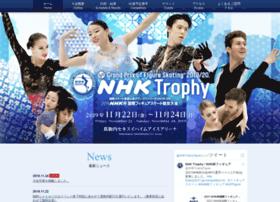 nhk-trophy2015.jp