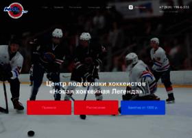 nhl-center.ru