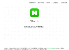 nhncorp.cn