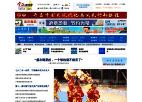 nhnews.com.cn