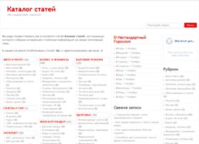 nhoro.com