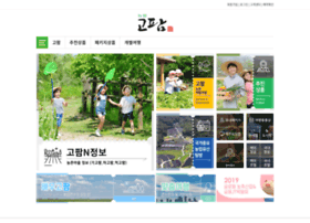 nhtour.co.kr