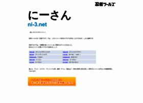 ni-3.net