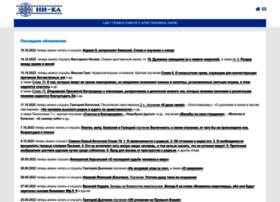 ni-ka.com.ua