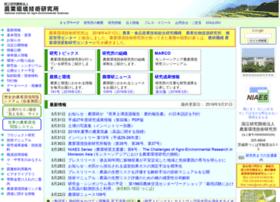 niaes.affrc.go.jp