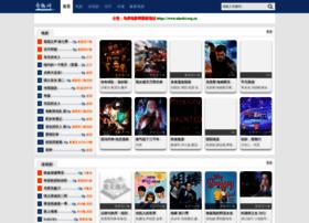 niaolei.org.cn