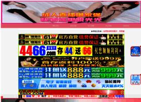 niaz711.com