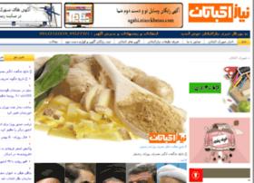 niazekbatan.com