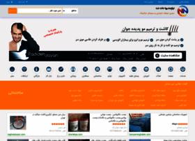 niazmandiha.net