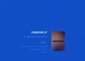niazresi.ir