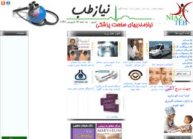 niazteb.com