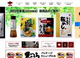 nibishi.co.jp