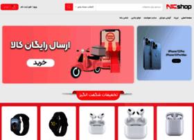 nic-shop.com