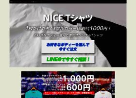 nice-t.com