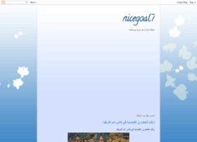 nicegoal7.blogspot.ro