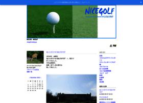 nicegolf.exblog.jp
