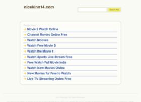 nicekino14.com