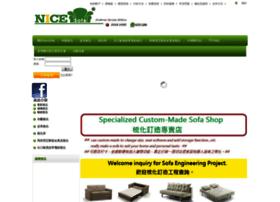 nicesofa-shop.com.hk