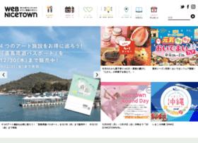 nicetown.co.jp