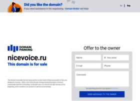 nicevoice.ru