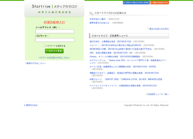 niche-catalog.com