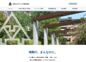nichibiru.co.jp