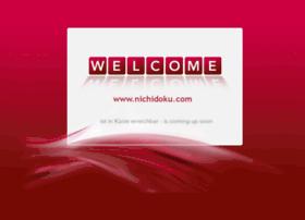 nichidoku.com