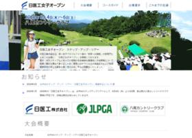 nichiiko-golf.com