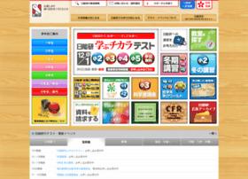 nichinoken.co.jp